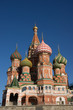 Spring in Moscow - Temple Basil's Cathedral
