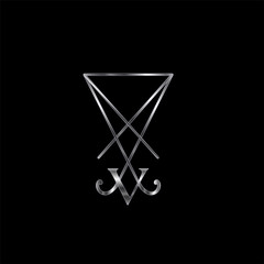 Sigil Of Lucifer in Silver- symbol for satan worshippers