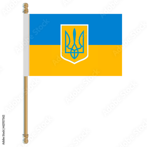 Ukrainian flag with the emblem. Vector illustration