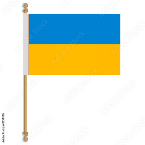 Ukrainian flag. Vector illustration