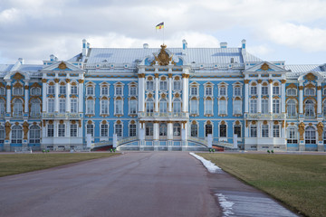 View of the Catherine Palace . Tsarskoe Selo