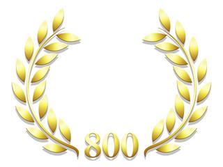 Lauriers anniversaire 800
