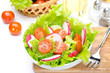 salad with fresh vegetables and ingredients for salad closeup