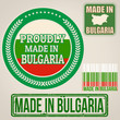 Made in Bulgaria stamp and labels