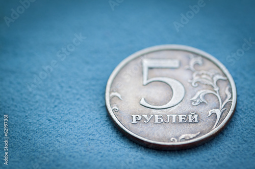 Russian coin - five rubles, macro shot with selective focus.