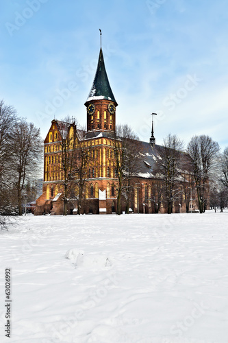 Koenigsberg Cathedral in winter. Kaliningrad, Russia