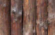 close up of wooden fence