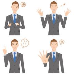 ビジネスマン 表情 色々なポーズ