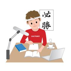 examination01