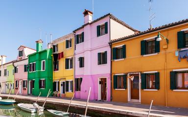 Façades colorées à Burano, Venise