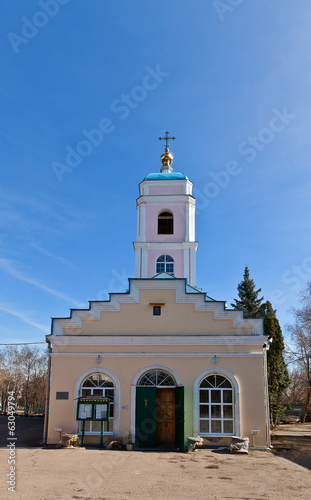 Orthodox church of John the Apostle (1809). Kursk, Russia