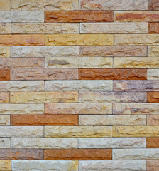stone brick wall, abstract background
