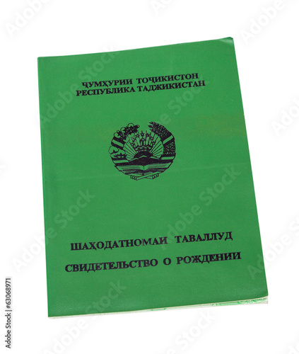 Tajikistan birth certificate isolated on the white background