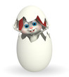 cute easter bunny with white egg