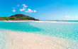 canvas print picture - Whitehaven Beach, Australien