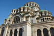 Portion of the Alexander Nevsky Cathedral, Sofia, Bulgaria