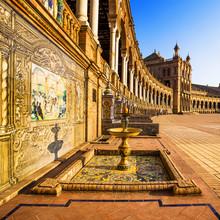 Place d'Espagne (Plaza de l'Espagne) à Séville, Espagne