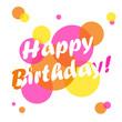 """HAPPY BIRTHDAY"" Greeting Card (invitation balloons)"