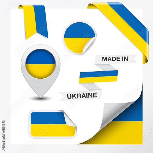 Made In Ukraine Collection