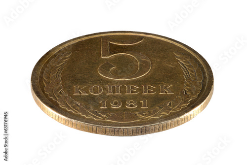 Old Soviet five copeck coin isolated on white background