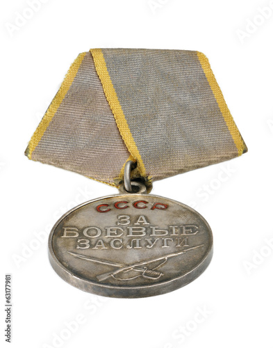 Soviet medal for Battle Merit on white background.