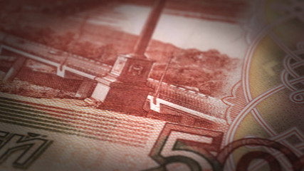 Russian Ruble Close-up