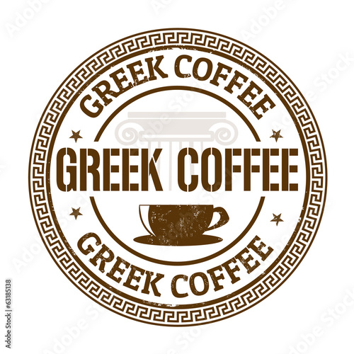 Greek coffee stamp