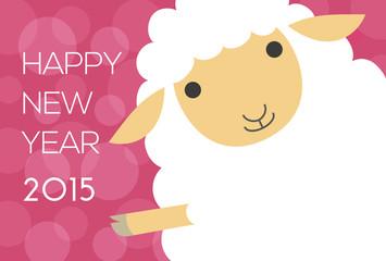 羊の年賀状イラスト