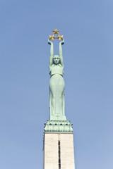Riga. Freedom monument. Fragment.