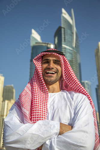 Young arabian business man