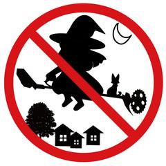 草刈機使用上の注意(魔法禁止)