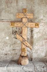 Orthodox, Byzantine or Russian Cross, Serbia