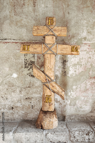 Orthodox, Byzantine or Russian Cross, Serbia