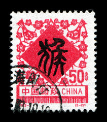 Postage stamp : Year of the Dog