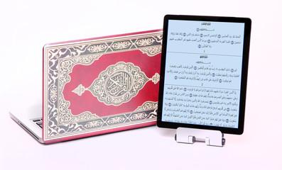 Koran Computer
