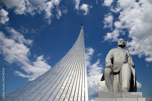 Monument to the Conquerors of Space, moscow, russia