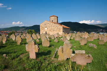 Church Of The Holy Apostles Peter And Paul, Serbia