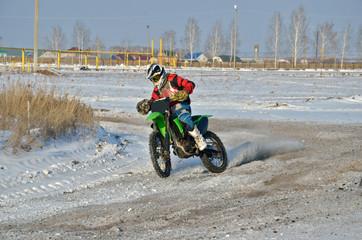 Motocross racer turns with proslipping