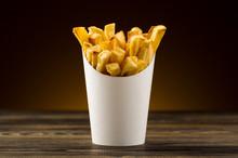 "Постер, картина, фотообои ""French fries packaging paper"""