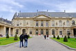 Archives Nationales. Paris, France.