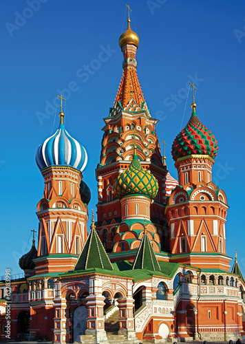 canvas print picture Moscow. Kremlin