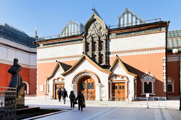 facade of State Tretyakov Gallery in Moscow