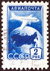 Airplane over Globe (USSR 1955)