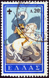 Boy scout and St. George slaying the dragon (Greece 1960)
