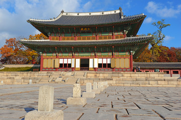 Changgyeong Palace, Seoul, South Korea