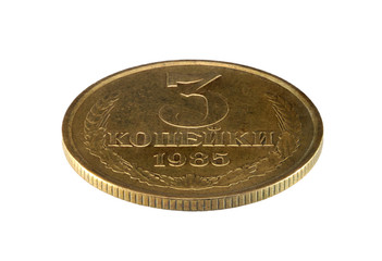 Old Soviet three copecks coin isolated on white background