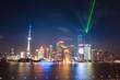 charming night at shanghai