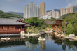 Nan Lian Gardens, HK
