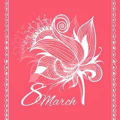 Card 8 march woman's day