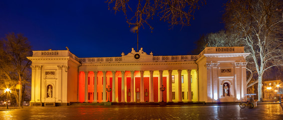 Odessa City Hall at night - Ukraine